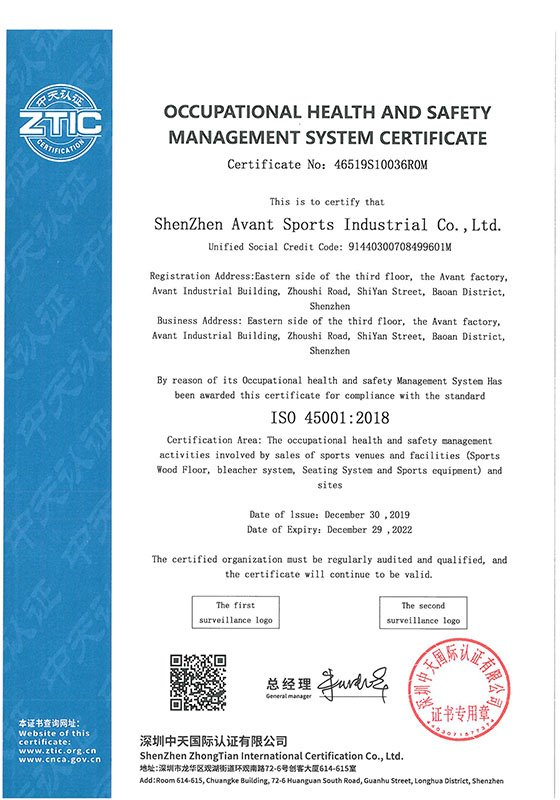 Occupational Health and Safety Management System Certification ISO45001 2018