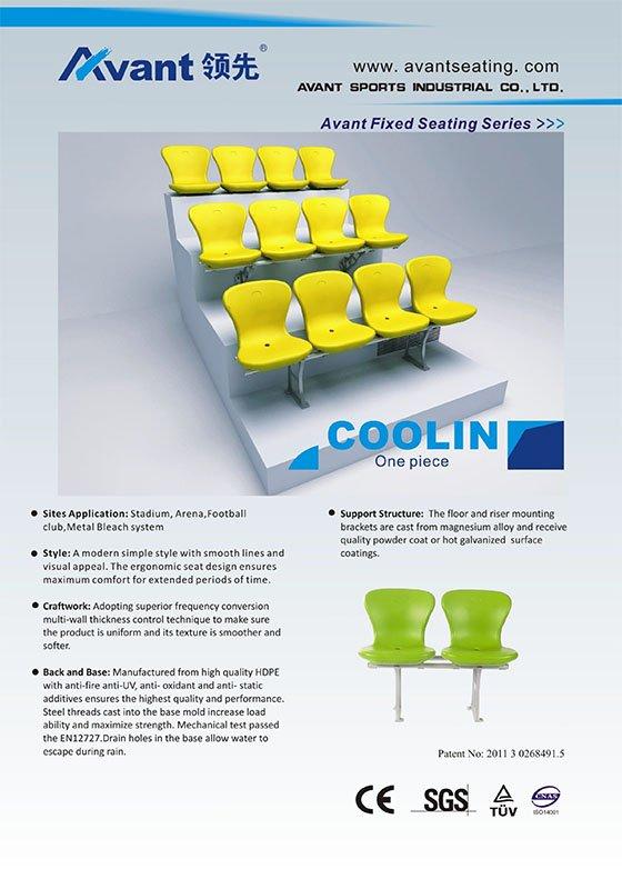 catalog Coolin I