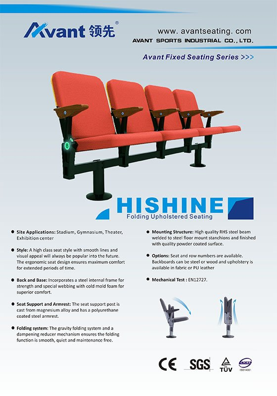 catalog Hishine