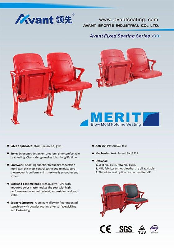 catalog Merit