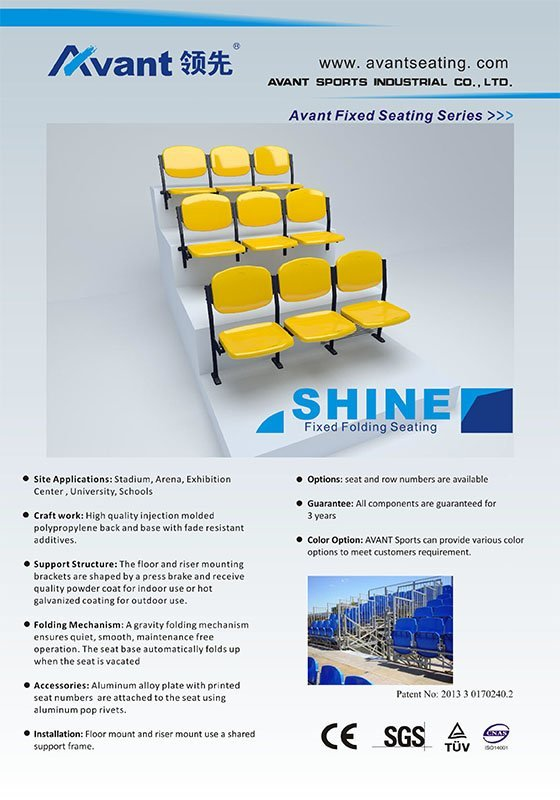 catalog Shine
